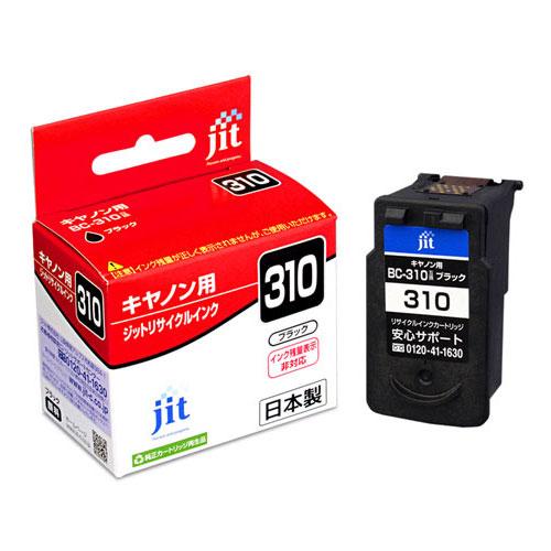 【クリックで詳細表示】BC-310 キヤノン(Canon) リサイクルインクカートリッジ JIT-C310BN