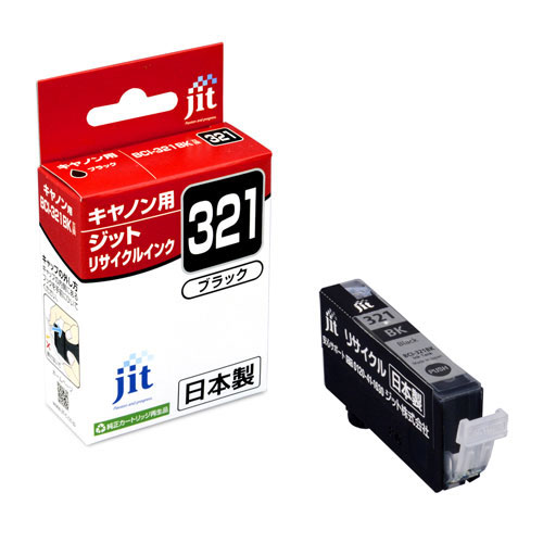 BCI-321BK キヤノン リサイクルインク ブラック