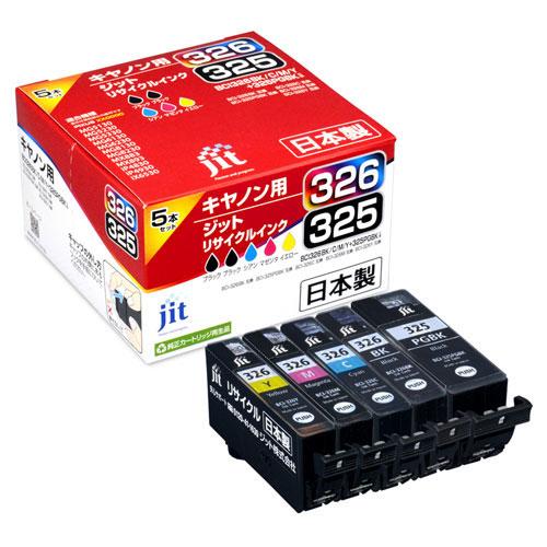 BCI-326+325/5MP キヤノン リサイクルインク 5色パック