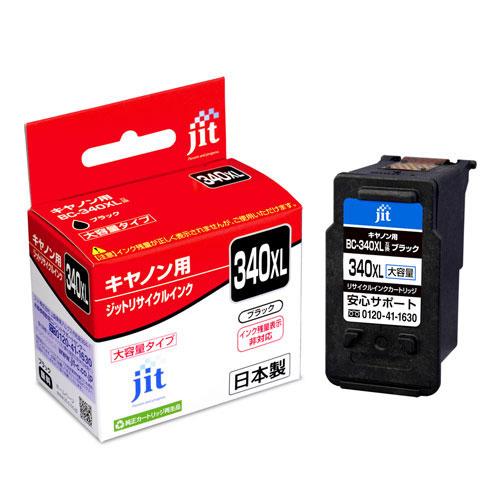 【プリンタインクセール】【大容量】BC-340XL キヤノン リサイクルインク ブラック