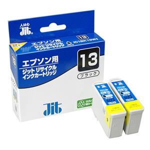 リサイクルインク IC1BK13互換 ブラック 2個パック