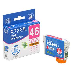 【クリックでお店のこの商品のページへ】リサイクルインク ICM46互換 マゼンタ JIT-E46M