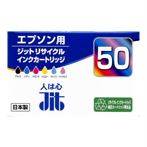 【プリンタインクセール】IC6CL50 エプソン リサイクルインク 6色パック
