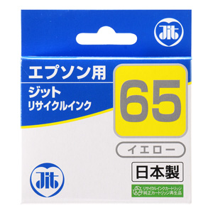 ICY65 エプソン リサイクルインク イエロー