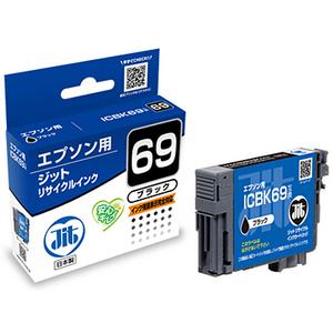 ICBK69 エプソン リサイクルインク ブラック サンワダイレクト サンワサプライ JIT-E69B