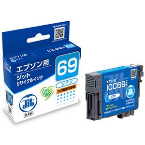 ICC69 エプソン リサイクルインク シアン サンワダイレクト サンワサプライ JIT-E69C