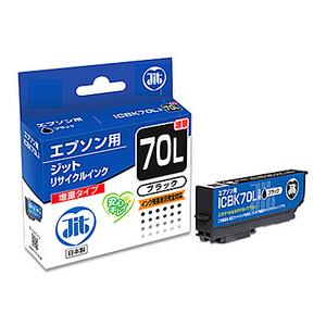 ICBK70L エプソン リサイクルインク ブラック サンワダイレクト サンワサプライ JIT-E70BL