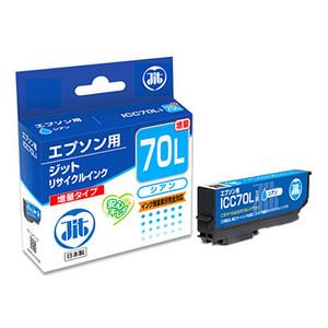 ICC70L エプソン リサイクルインク シアン サンワダイレクト サンワサプライ JIT-E70CL