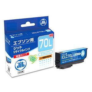 【大容量】ICLC70L エプソン リサイクルインク ライトシアン