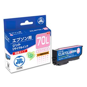 【大容量】ICLM70L エプソン リサイクルインク ライトマゼンタ