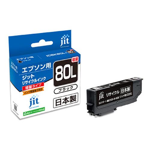 【大容量】ICBK80L エプソン リサイクルインク ブラック