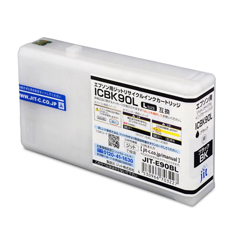 リサイクルインク エプソン ICBK90L ブラック(増量) サンワダイレクト サンワサプライ JIT-E90BL