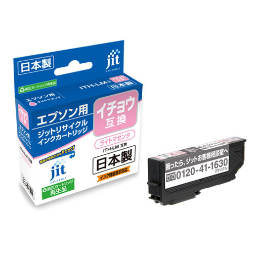 ITH-LM リサイクルインク(ライトマゼンタ・エプソン)