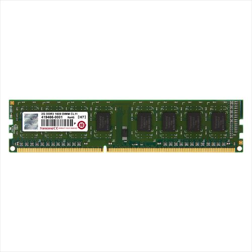 【クリックで詳細表示】Transcend デスクトップPC用増設メモリ 2GB DDR3-1600 PC3-12800 U-DIMM JM1600KLN-2G JM1600KLN-2G