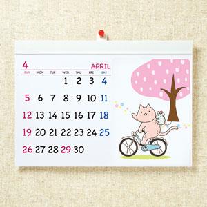 サンワダイレクト手作りカレンダーキット(壁掛・A4横長・マット)