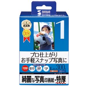 インクジェット写真印画紙(特厚・L判・300シート)