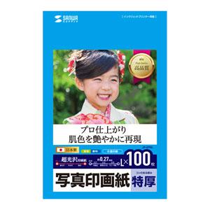 インクジェット写真印画紙(特厚・L判・100シート)