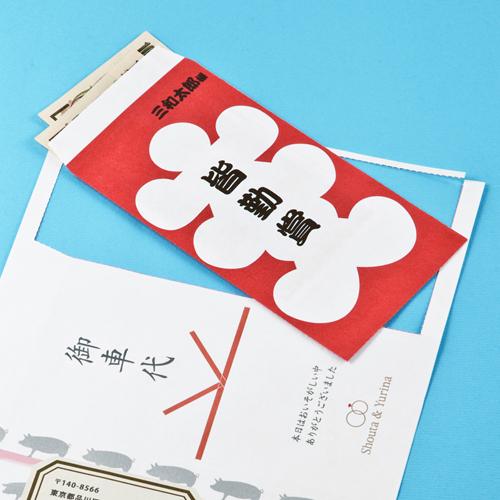 【わけあり在庫処分】封筒手作り用紙(インクジェット・大入袋サイズ)