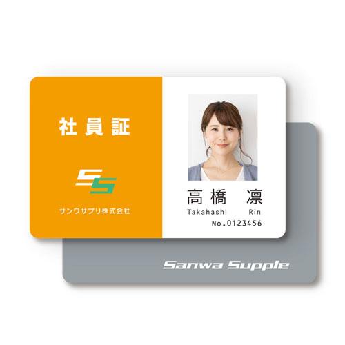 インクジェット用IDカード(横向き・穴なし)