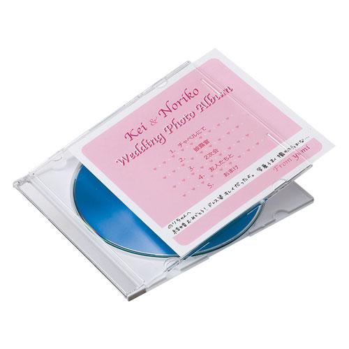 CD/DVD インデックスカード・薄手(白紙・50枚入り)