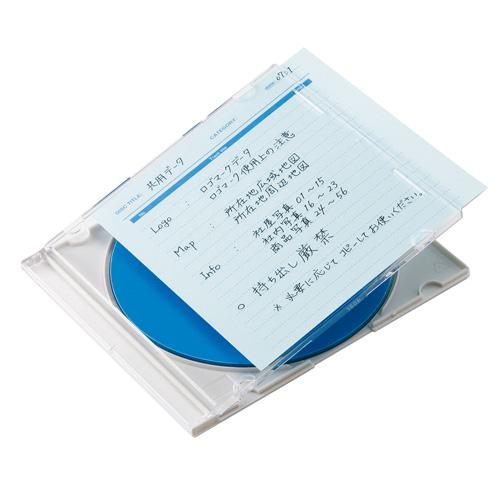 手書き用CD/DVD インデックスカード(ブルー)