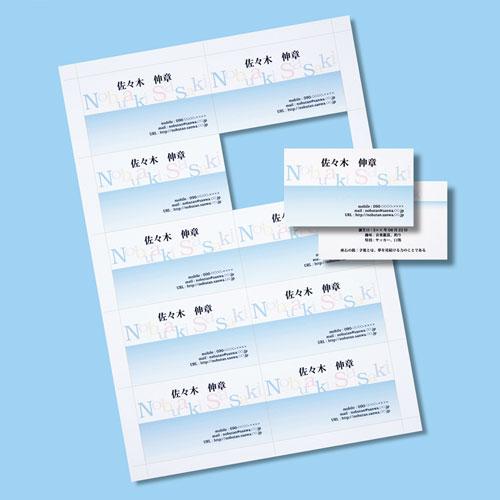 インクジェット名刺カード(標準厚・白・200カード)