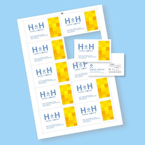 インクジェット名刺カード(エコノミーファイン・ホワイト)
