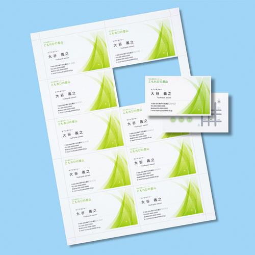 名刺カード(印刷用紙・インクジェット・超特厚・20シート)