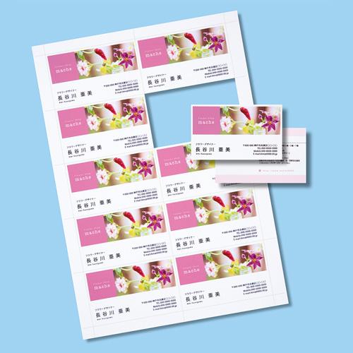 【わけあり在庫処分】インクジェット名刺カード(光沢・厚手・白・1000カード)