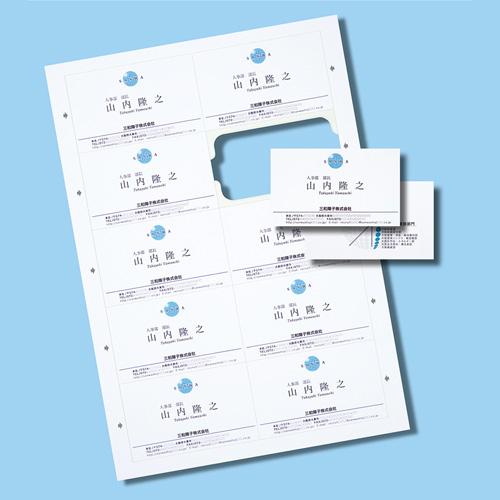 インクジェットまわりがきれいな名刺カード(特厚・白・200カード)