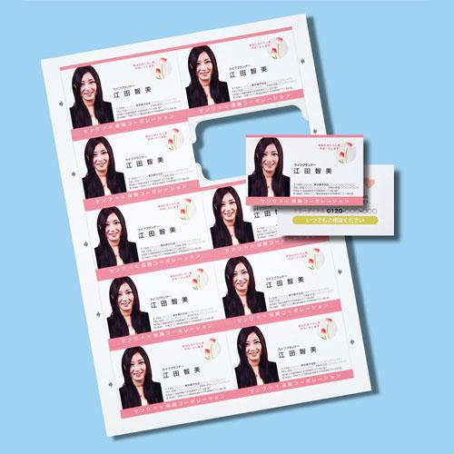 インクジェットまわりがきれいな名刺カード(光沢・標準厚・白・100カード)