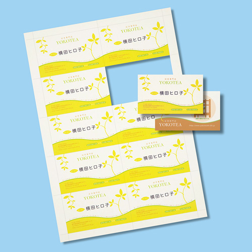 マルチタイプ名刺カード(標準厚・アイボリー・200カード)