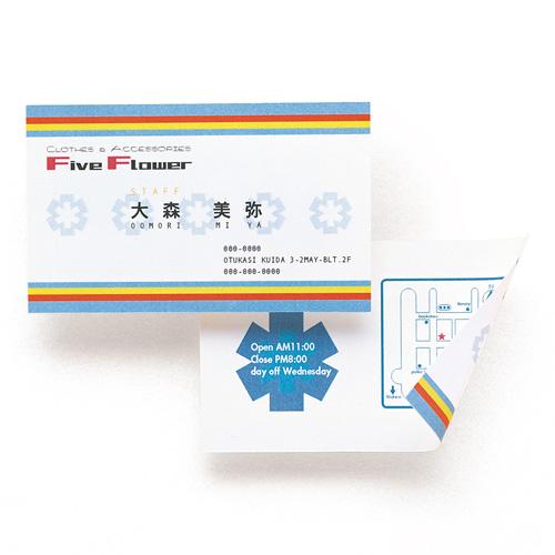 名刺カード(印刷用紙・マルチタイプ・白・50シート)