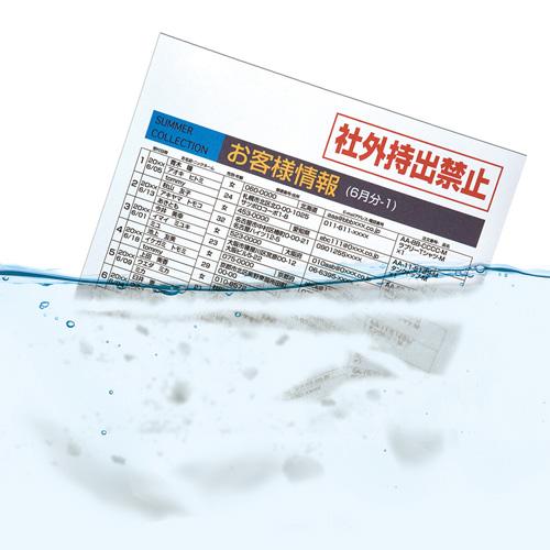 水に溶ける用紙(A4・10シート)