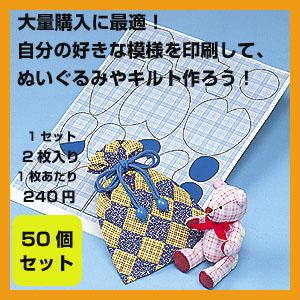 インクジェット用クロス・コットン(A4・100シート)