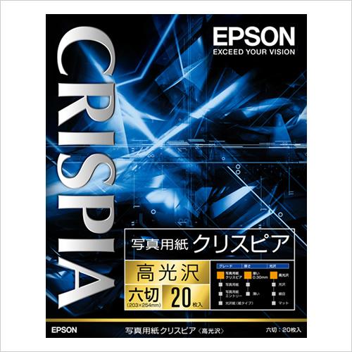 エプソン 純正用紙 写真用紙クリスピア(高光沢・6切・20枚) K6G20SCKR【返品不可】