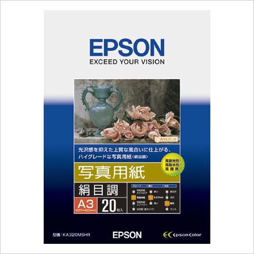 エプソン 純正用紙 写真用紙(絹目調・A3・20枚) KA320MSHR【返品不可】