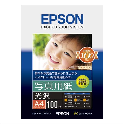 エプソン 純正用紙 写真用紙(光沢・A4・100枚) KA4100PSKR【返品不可】