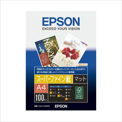 エプソン 純正用紙 スーパーファイン紙(A4・100枚) KA4100SFR【返品不可】