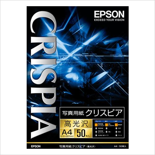 写真用紙クリスピア 高光沢 KA450SCKR [A4 50枚]