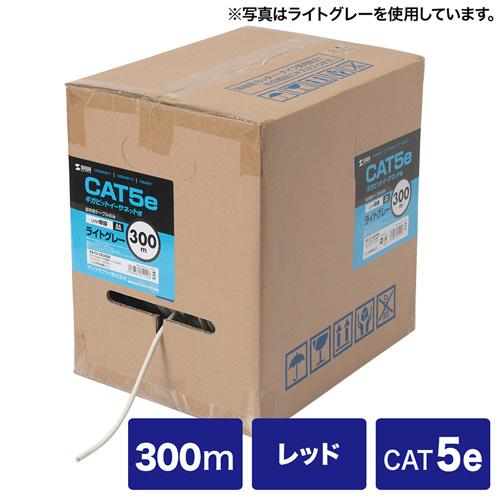 カテゴリ5eUTP単線ケーブルのみ(自作用・300m・レッド)