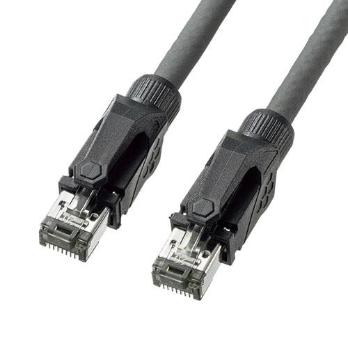 カテゴリ6A STP LANケーブル(グレー・0.5m)