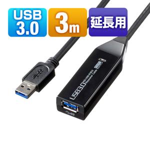 [KB-USB-R303�̐��i�摜]