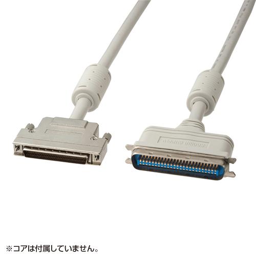 SCSIケーブル(50pinタイプのSCSI機器とピンタイプハーフ68pinのSCSI機器間を接続・0.5m)