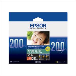 【クリックでお店のこの商品のページへ】エプソン 純正用紙 写真用紙(光沢・L判・200枚) KL200PSKR【返品不可】 KL200PSKR