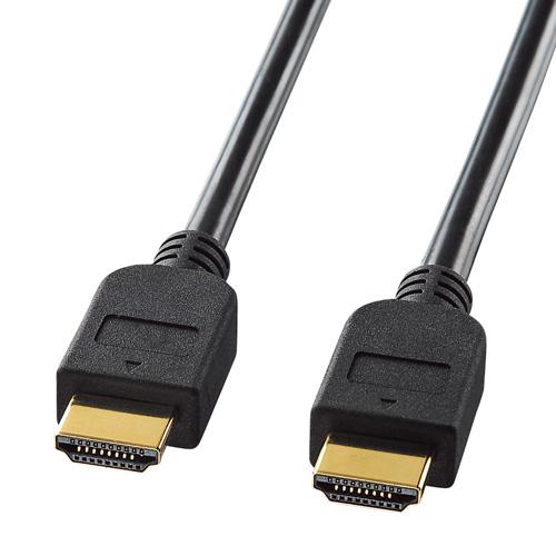 HDMIケーブル(2m)