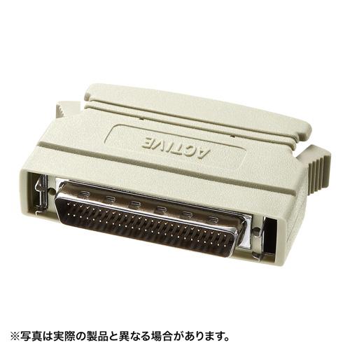 SCSIターミネータ(ピンタイプハーフ50pinオス)