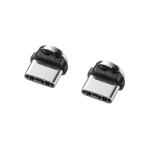 USB Type Cコネクタ部品セット(KU-MMGCA1用・マグネット・2個)