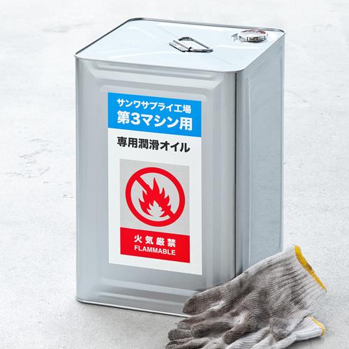油面対応ラベル用紙(レーザープリンター用)