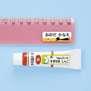 インクジェットお名前シール 文具用(16面付)